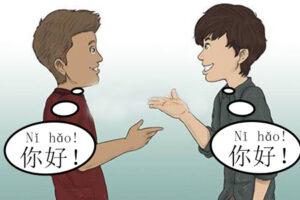Học tiếng Trung và những điều cần biết